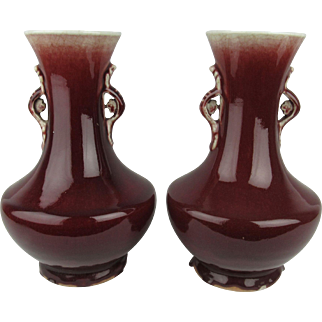 Pair of Large 19th C Chinese Langyao Ox blood Baluster Vases with Handles