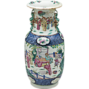 Chinese Export Famille Rose Porcelain Baluster Vase with Court Scene