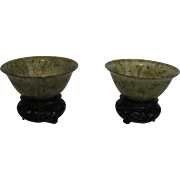 Pr. Carved Asian Green Jade Bowls w/Wood Stands