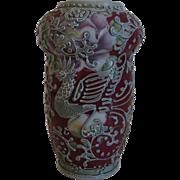 "Japanese Nippon Moriage Vase  - Burgundy - 7"" - Red Tag Sale Item"