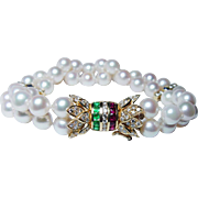 Vintage Genuine Cultured Pearl Diamond Ruby Sapphire Emerald 18K Gold Bracelet Estate