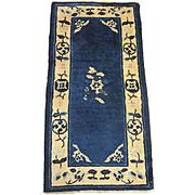 Antique Peking Chinese Oriental Rug circa 1900 , 3.11 x 2