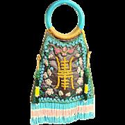 20s Fashion History: Vintage Beaded Fringe deco Flapper Bag/purse BLUE & GREEN JADE! - 1920s