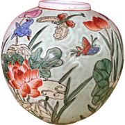 Vintage Porcelain Chinese Ginger Jar Vase Macau Pottery Butterflies, Floral, Character Mark