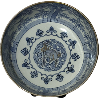 19th C. Hirado Arita Porcelain Painted Blue White Bowl