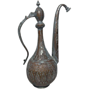 Rare 19th Century Copper Persian Qajar Dynasty Etched Ewer Coffee/Water Pot