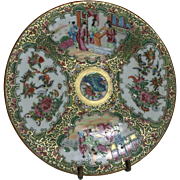 Gorgeous Antique Chinese Medallion Rose Famille Porcelain Plate 9.5""