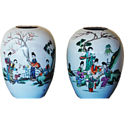 A pair of Chinese porcelain ginger jars