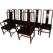 Late 19th Century Ming Style Rosewood Dining Chairs