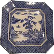 Lovely Antique Chinese Export Design Plate, Very Good Condition!