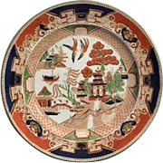 Antique Ridgway Gaudy Willow Polychrome Plate in Imari Colors, Circa +1891.  Excellent Condition!