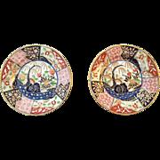 A Fine Pair of English Coalport Imari Rock & Tree Plates, circa 1800's - Excellent Condition!