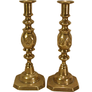 "19th C. Brass Candlesticks 11.5""  Unusual Spiral Designs"