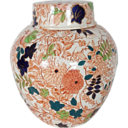 Royal Cauldon Bittersweet Ginger Jar England