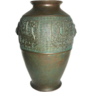 "Old Chinese Bronze Vase 9 ½"""