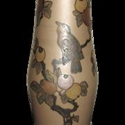Early L. Hjorth Bird Motif Lamp, CA 1927, Denmark