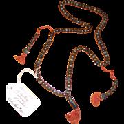 Antique Mala Prayer Beads - Tibet Ca 1870 to 1910