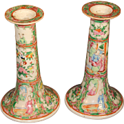 Pair of Chinese Export Porcelain Rose Medallion Candlesticks