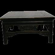 Black Lacquer Square Coffee Table