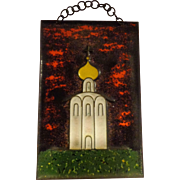 Vintage Russian Enamel & Copper Church Wall Plaque Orthodox