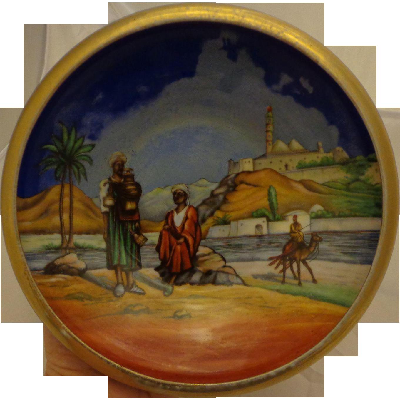Shika Dragon Egyptian Bowl - Hookah Bowls at Hookah-Shisha.com |Egyption Bowls