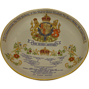 The Queen Mother Commemorative Bowl 95th Birthday 1995 England Royalty