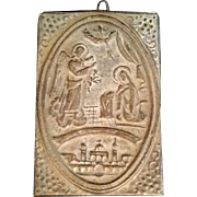 Antique Icon of the Annunciation