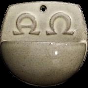 Alpha & Omega Holy Water Font