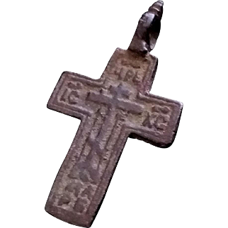 Russian Antique Bronze Cross