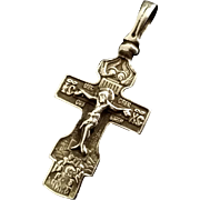 Sterling Russian Crucifix Pendant