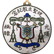 1928 Enameled Chinese Bishop's Medal