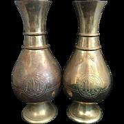 """Pair Gorham Brass """"IHS"""" Vases, 1917"""