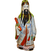 Hand Painted Porcelain Chinese Emperor Figurine