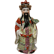 Large Hand Painted Porcelain Chinese Emperor Figurine