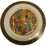 """Vintage Limited Edition Porcelain Plate by Gorham """"The Throne of Tutankhamun"""""""