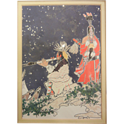 Framed Printed Drawing of Native American Ceremony Night Sky