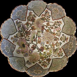 Pair of Fine Antique Japanese Enameled Moriage Porcelain Bowls