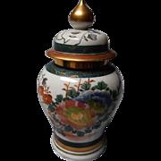 Vintage Japanese Urn Ginger Jar - Red Tag Sale Item