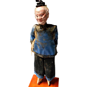 Chinese Paper Mache Doll Hand Painted