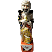 Porcelain Hand Painted Chinese Figure on Porcelain Base