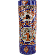 Umbrella Stand - Colorful, Imari, Ceramic