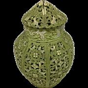 Lidded jar with pierced design from London perfumer