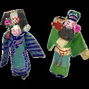 Miniature pair of Chinese dolls
