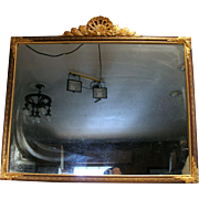 Antique Victorian Style N.Y. Shell Crest Gold Gilt Wood Frame Wall Mantle Mirror