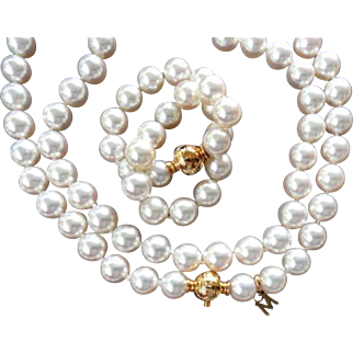 "Estate 18"" Mikimoto Cultured Pearl Necklace!  18K Diamond Ball 1893 Clasp!  7.5-7.0mm!"
