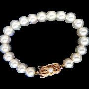 "Estate 18K MIKIMOTO Cultured Pearl Bracelet – 7.25"" Long!  8-7.5mm! Guarantee Cert. & Hangtag!"