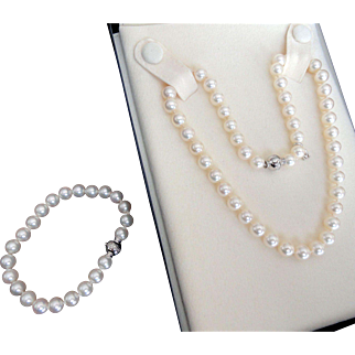 Reduced! Estate Mikimoto Cultured Pearl Necklace & Bracelet Set!  18K Diamond Ball 1893 Clasp!  7.5-7.0mm! White Gold!
