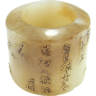 Qing Dynasty Mens Thumb Ring Archers Ring Celadon Nephrite Jade Ring Antique Jade Ring Antique Mens Ring Natural Jade Banzhi She Mens Rings Antique Chinese Jewelry Hand Carved Natural Nephrite Jade Unisex Mens Hand Carved Ring