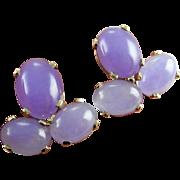 Lavender Jade Earrings Lilac Jade Earrings Lilac Jadeite Jewelry Lavender Jadeite Earrings 1980s Earrings 80s Earrings 14K Yellow Gold Fine Wedding Bridal Cabochon Artisan One of a Kind