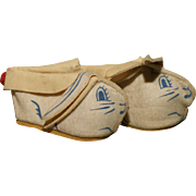 1950's White Bunny Slippers for Girls, Boys and Baby Dolls of All Eras !